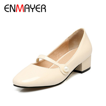 ENMAYER Spring Autumn Women Fashion Casual Pumps Shoes Beading Square Toe Buckle Strap Square Heel Large Size 34-43 Beige Blue