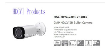 DAHUA CCTV Outdoor Camera 2MP HDCVI IR Bullet Camera IP67 Without Logo HAC-HFW1220R-VF-IRE6